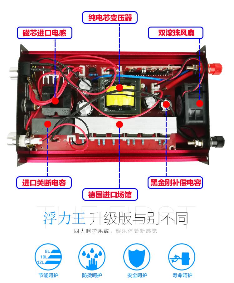 12v背式电子捕鱼器浮力王电鱼机